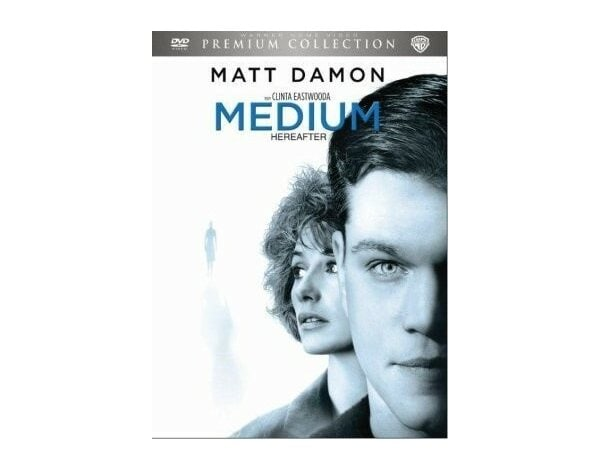 Medium (Premium Collection)